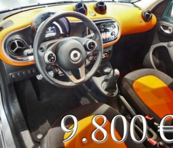 smart-forFour-52-PASSION-GASOLINA-MANUAL-4-450x400