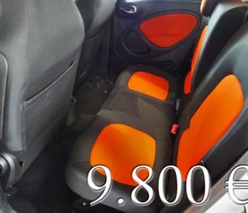 smart-forFour-52-PASSION-GASOLINA-MANUAL-5-450x400 (1)