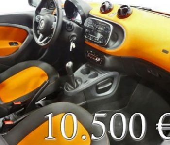 smart-forFour-52-PASSION-GASOLINA-MANUAL-41-450x400